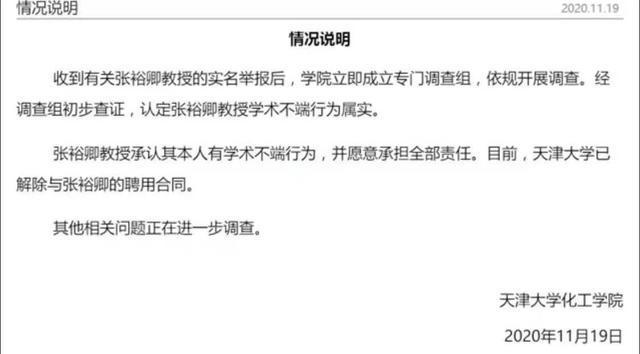 玫琳凯之窗订单网_鱼跃在冬季_星尚团购网