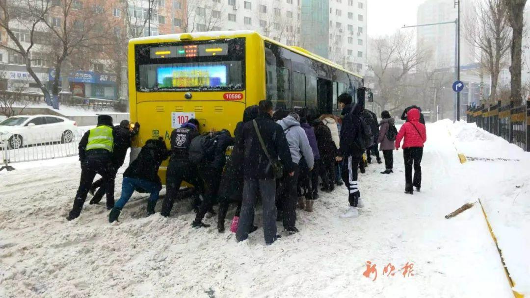 哈尔滨,一座有冰雪更有温度的城市!