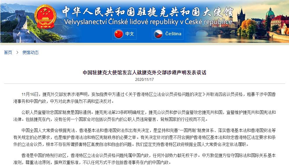 广州到武汉动车时刻表_圆珠笔生产设备_星痕罗盘