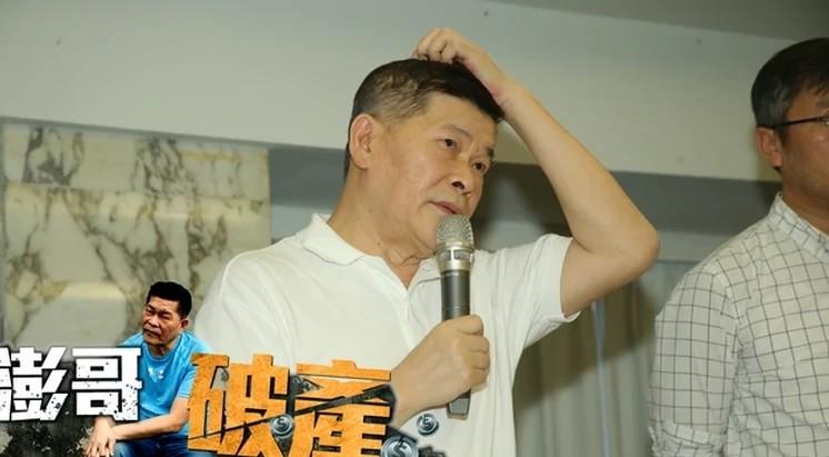 台湾名嘴欠2.4亿被带走后首露面 依旧稳站C位 八卦 第5张