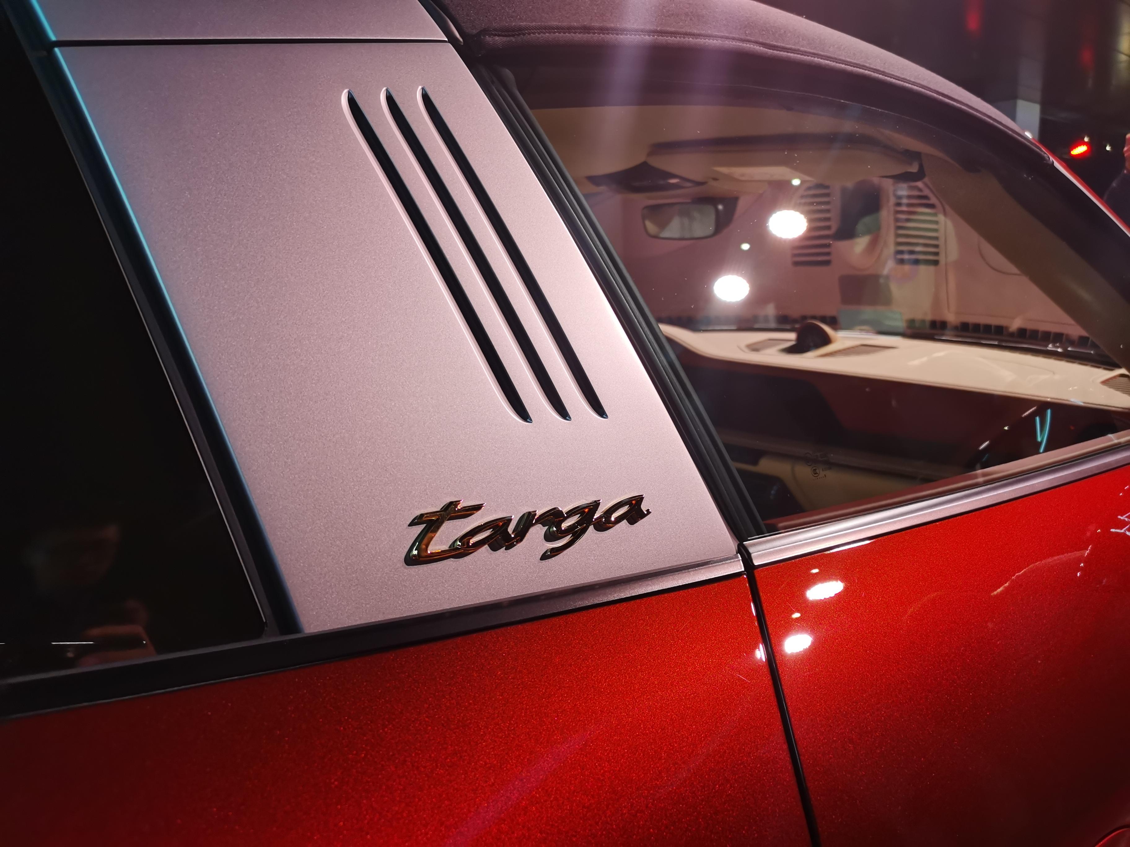 2020广州车展:保时捷911 Targa 4S首次公开亮相