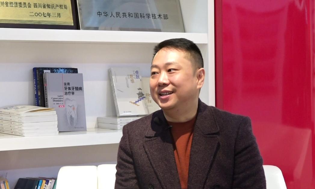 四川巴斯德环境保护科技有限公司董事长李斌