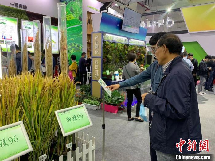 浙江省农博会上有关智慧农业的展示。 郭其钰 摄