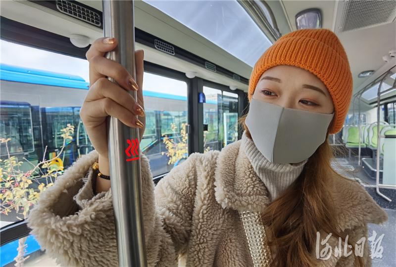 """本次购置的""""新能源公交车""""增加了独具特色的加热扶手杆,为市民乘车营造了温馨舒适的环境。河北日报记者田明摄影报道"""