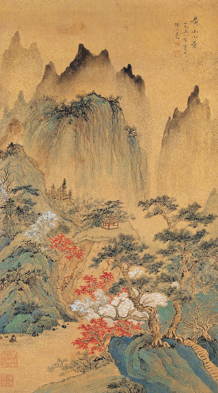 陆小曼 《黄山小景》 纸本设色