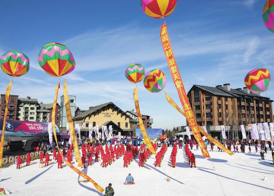 吉林省新雪季开板仪式在万科松花湖度假区滑雪场举行