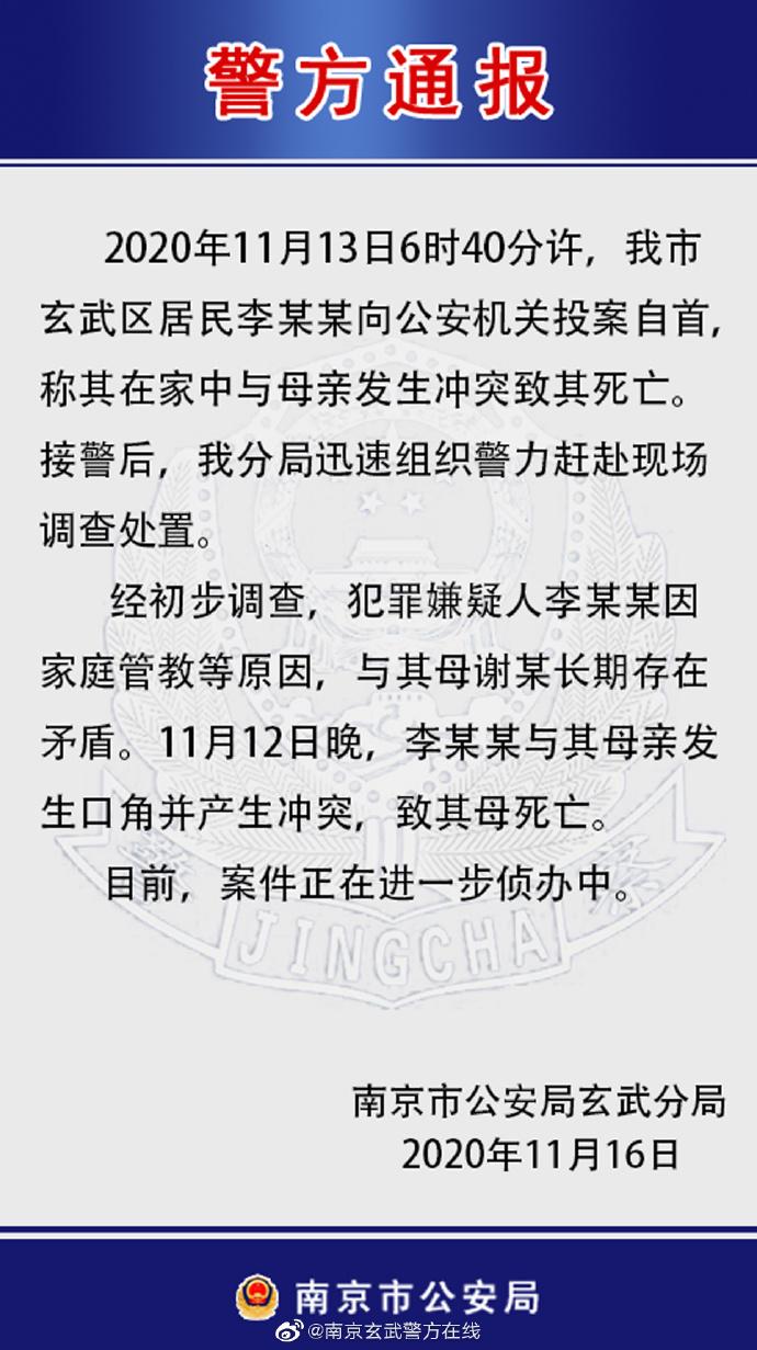 蔡依林美甲图片_原北京市委书记刘琪_我的中国星 尼坤
