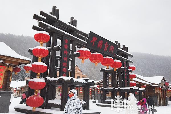 中国雪乡景区。孙庭义 摄