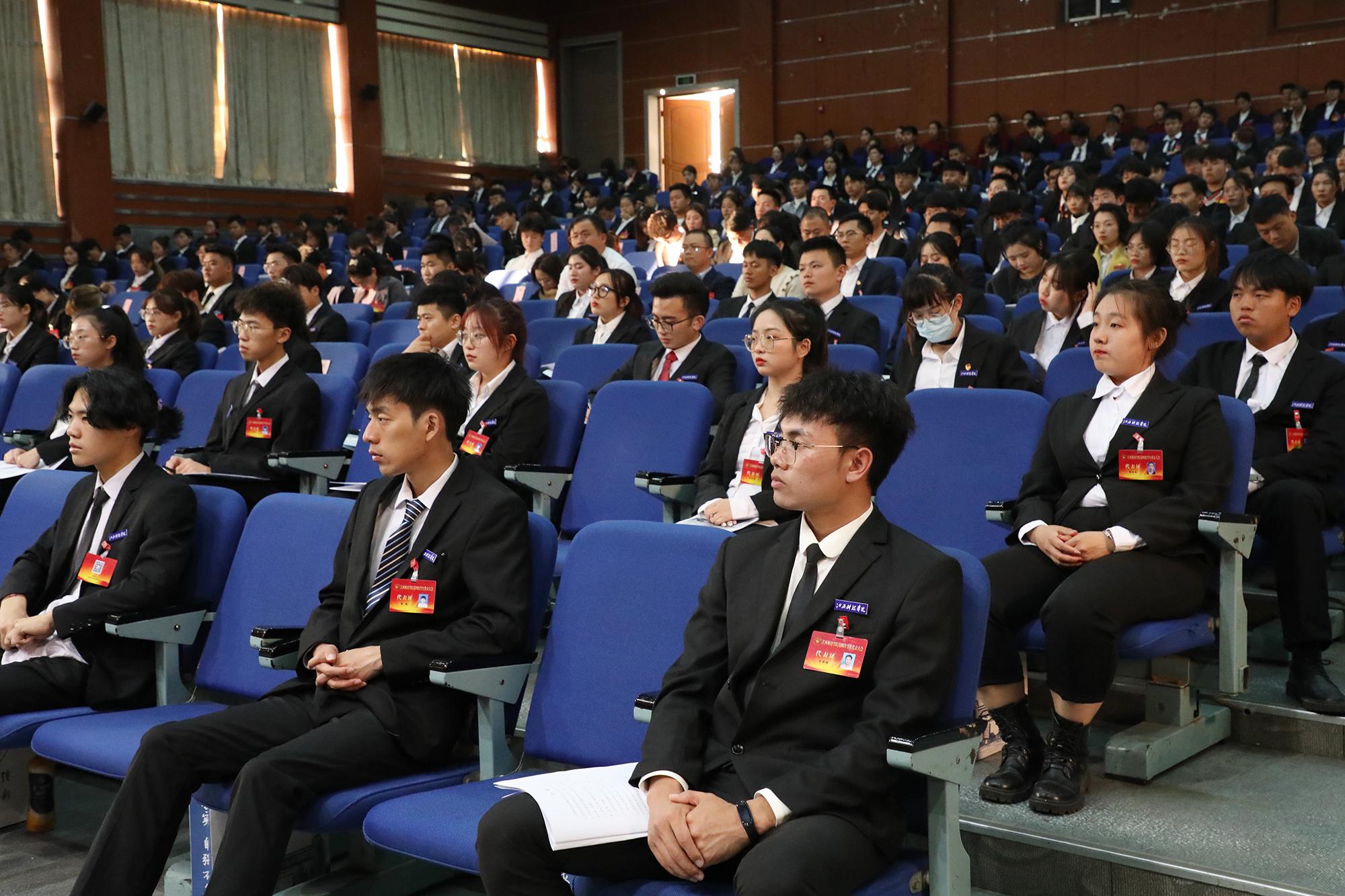 江西科技学院召开第四次学生代表大会