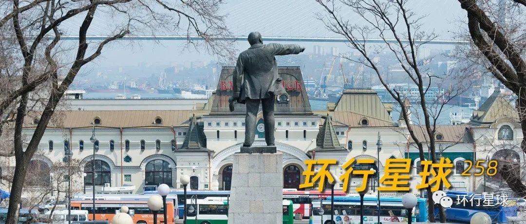 俄罗斯远东地区人口_俄罗斯的远东经济需要大量的人口
