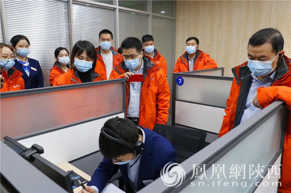 凤凰网网国际智库行走读团了解莲湖区行政审批远程踏勘平台