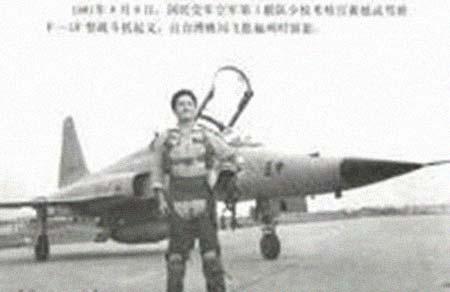 机身带200个弹孔降落 台军驾机起义的第1人杜道时