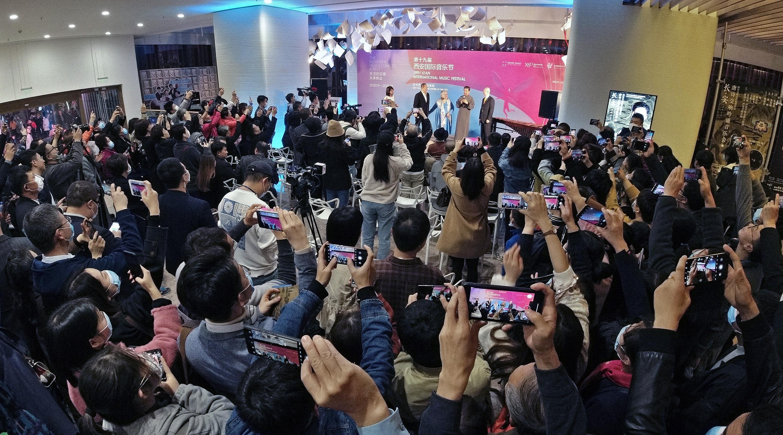 第十九届西安国际音乐节盛大开幕