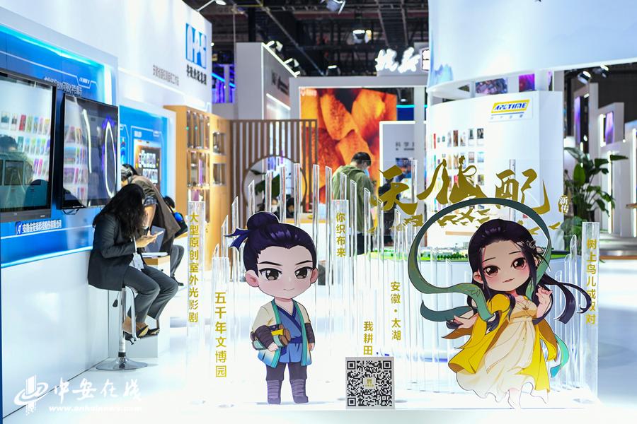 6、安徽出版集团展厅.JPG
