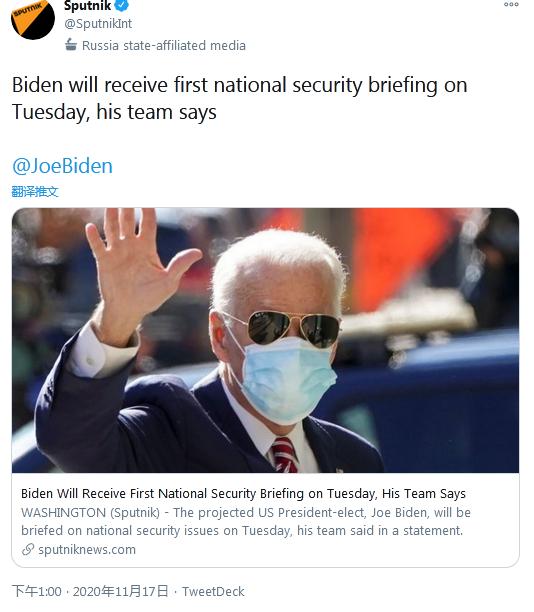 【迪尼斯彩乐园注册】_拜登将于周二首次听取国家安全简报