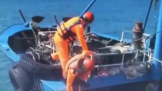 """台当局以""""越界""""为由强行登检大陆渔船 现场画面曝光"""