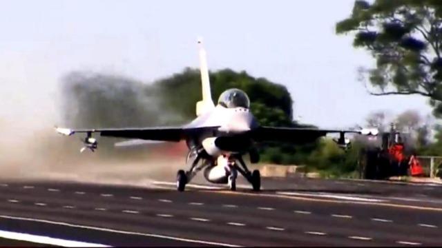 台失联战机最后通话曝光:20秒急速下坠2100米 来不及求救