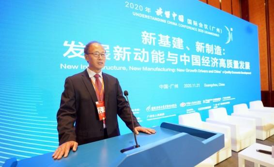 刘顺达:最重要的融合是要实现责任链条和价值链条的有机融合