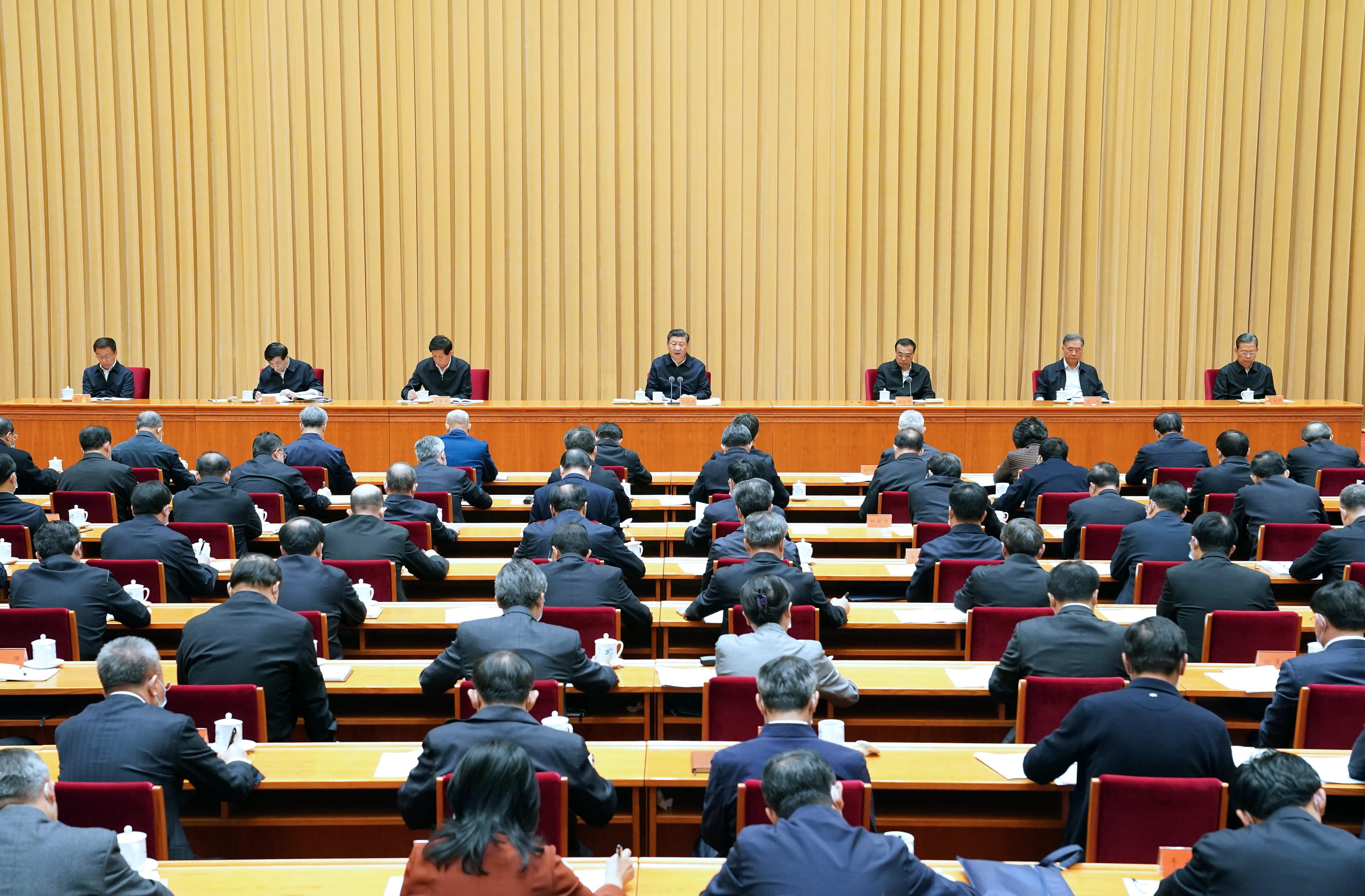 11月16日至17日,中央全面依法治国工作会议在北京召开。中共中央总书记、国家主席、中央军委主席习近平出席会议并发表重要讲话。