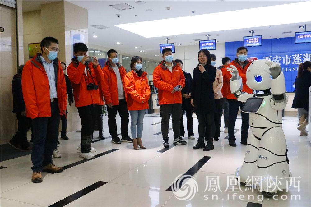 莲湖区司法局法律服务机器人