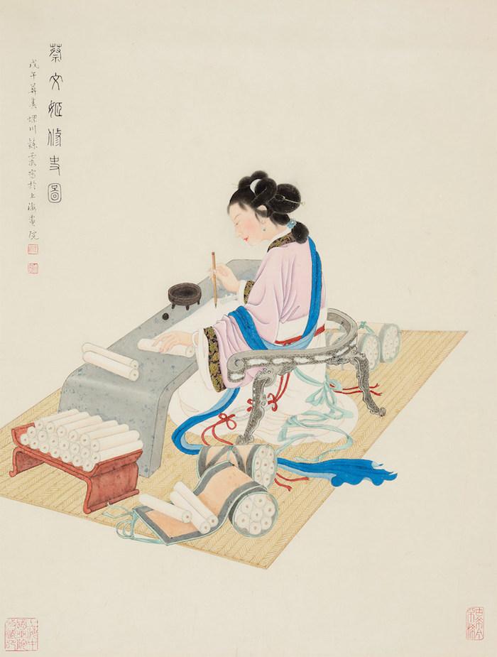 周錬霞 《蔡文姬修史图》纸本设色  1978年