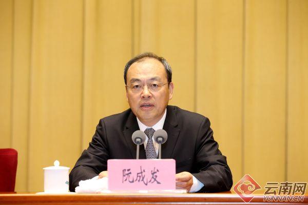吉林、湖南、贵州、云南省委书记调整