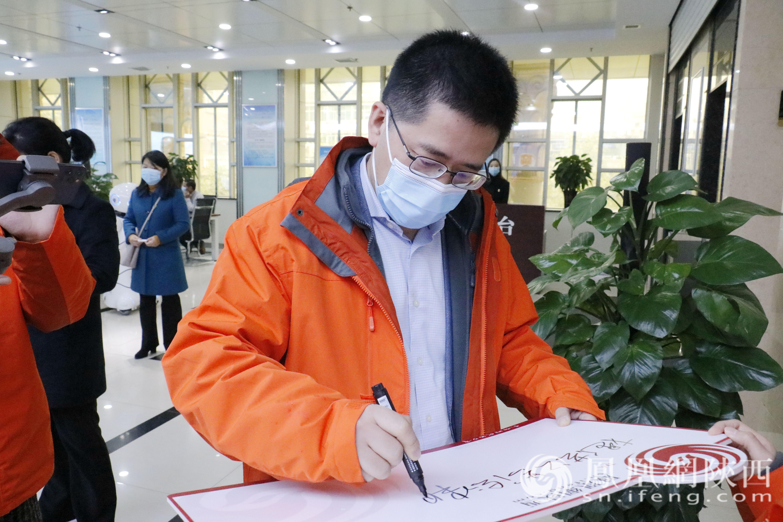 上海金融与法律研究院院长傅蔚冈研究员书写寄语