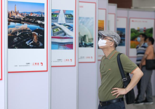深圳市总工会举办第十四届职工摄影大赛优秀作品展