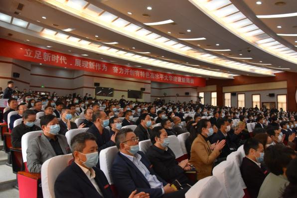 江西农业大学举行建校115周年纪念大会