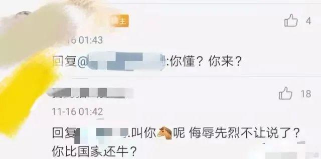 淮南二中网站_2013湖南卫视春节联欢晚会_江西发电机出租