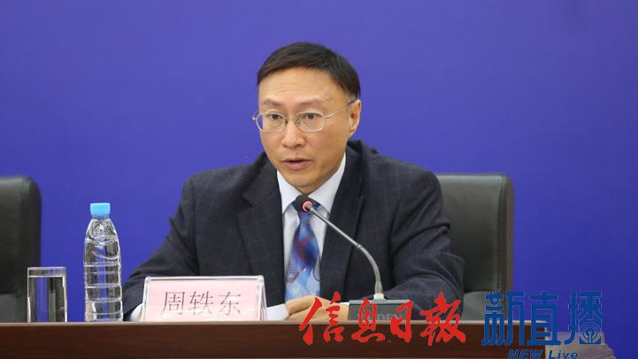 省工信厅安全协调处副处长周轶东(文颖 摄)