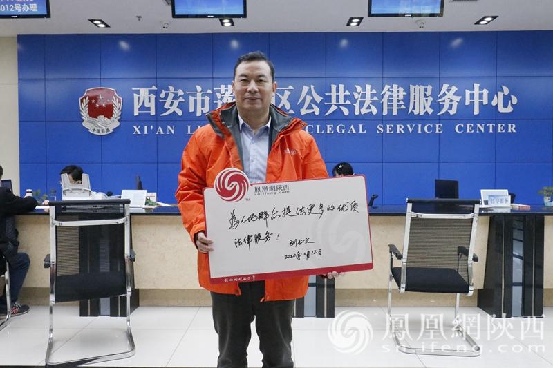 中国社会科学院法学研究所研究员、博士生导师刘仁文书写寄语
