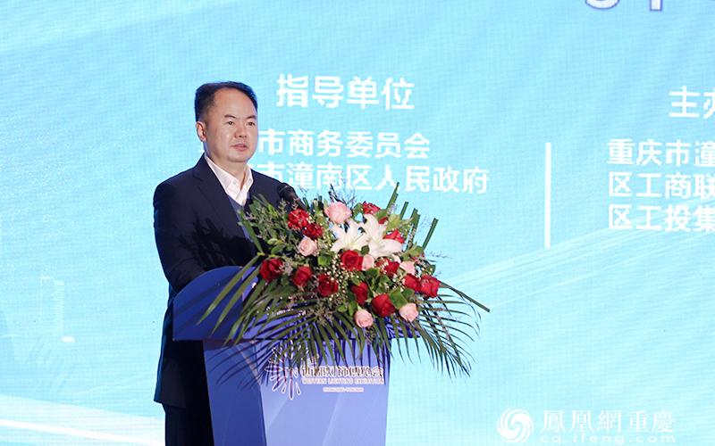 潼南区政协主席张彬致辞。