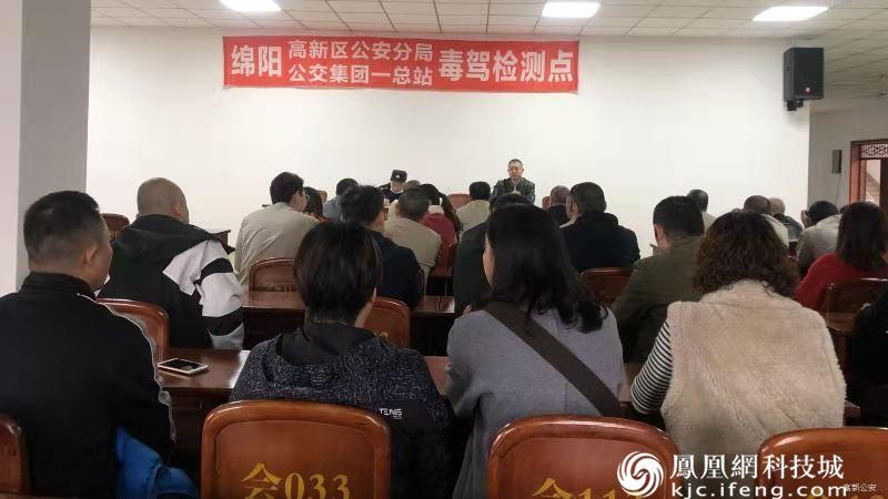 """绵阳高新公安分局禁毒大队开展""""毒驾""""宣传治理行动"""