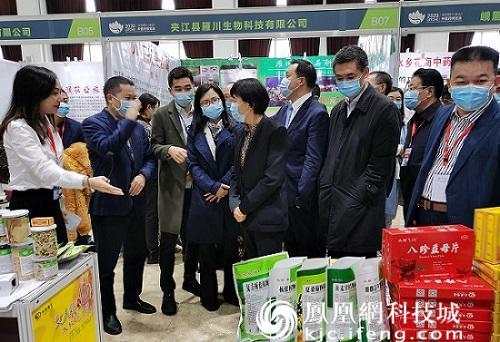 绵阳市组织参加第三届四川(乐山)中医药博览会