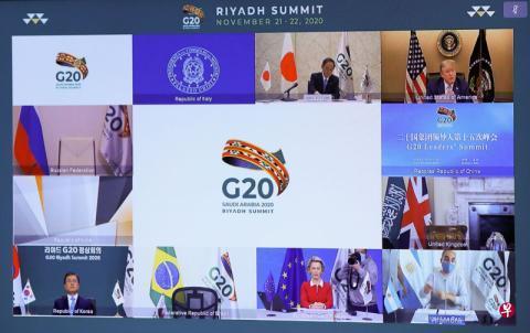 参加G20峰会特朗普心不在蔫 竟发推文谈选举欺诈 热点资讯 第1张