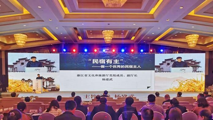 杨建武:民宿主是民宿的灵魂和核心竞争