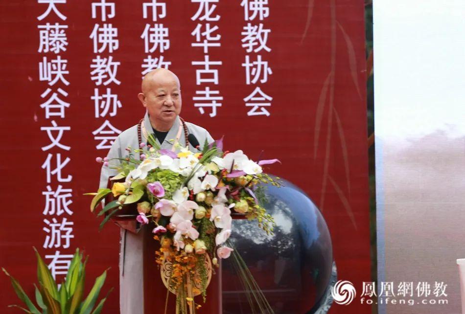 广西佛教协会会长成清法师致辞(图片来源:凤凰网佛教)