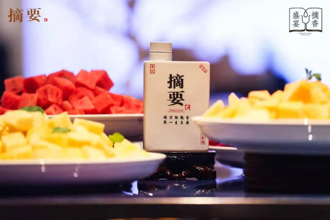 截止11月25日金沙酒业已完成24亿元销售目标