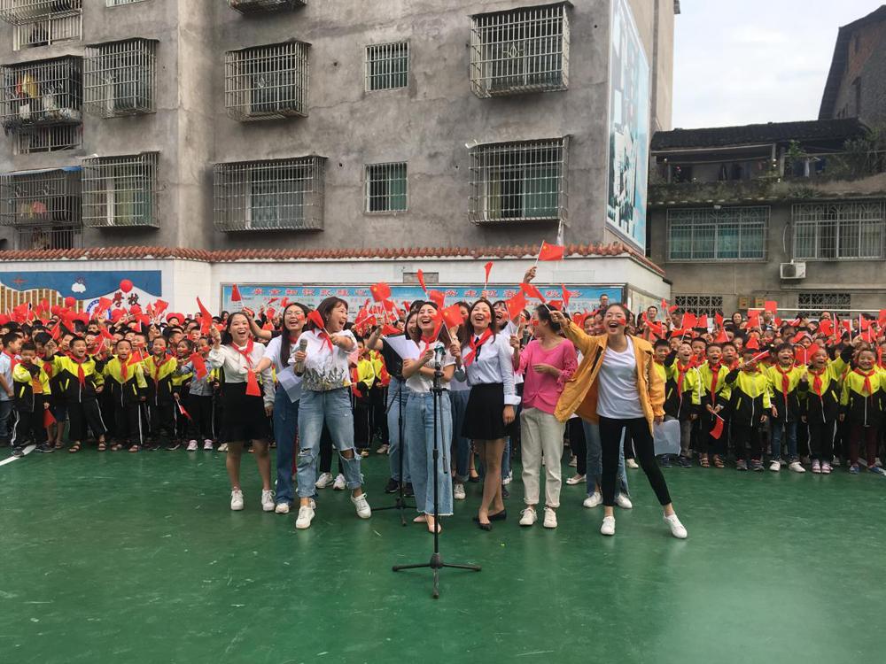 大竹县观音镇中心小学:夯基导行,以质求发展