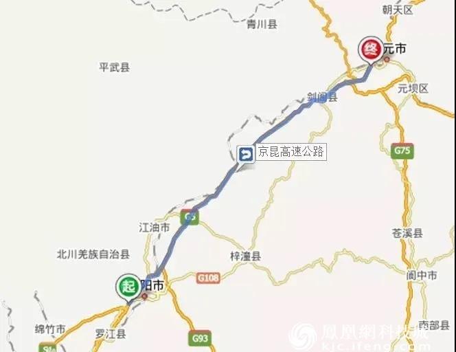 京昆高速汉中至广元段(四川境)、广元至绵阳段扩容项目即将开建