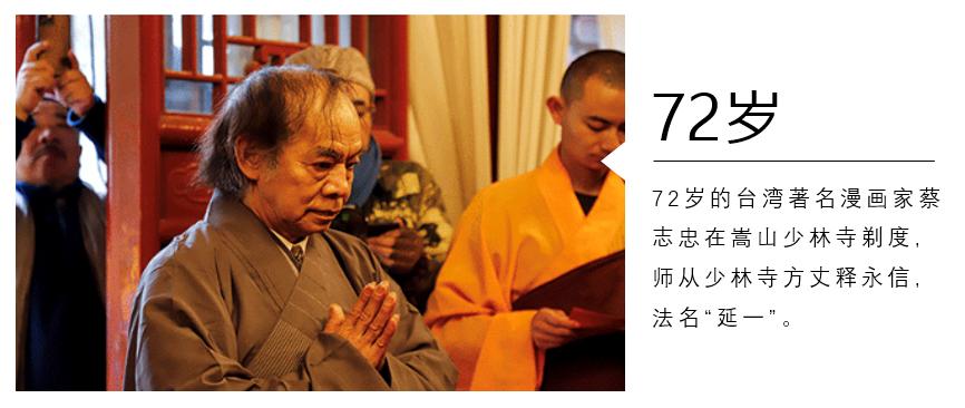 文化风向标(11.15-11.22)|王刚首次回应砸宝事件