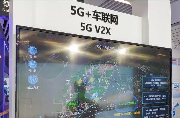 2019年深圳5G体验周:华为展示5G各领域的应用,含华为5G+车联网。