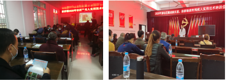 游仙区残联开展农村残疾人实用技术培训