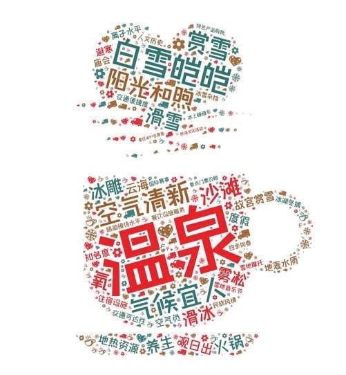 图片来源:中国小康网