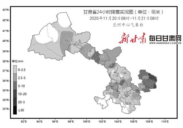 甘肃省24小时降雪量实况图