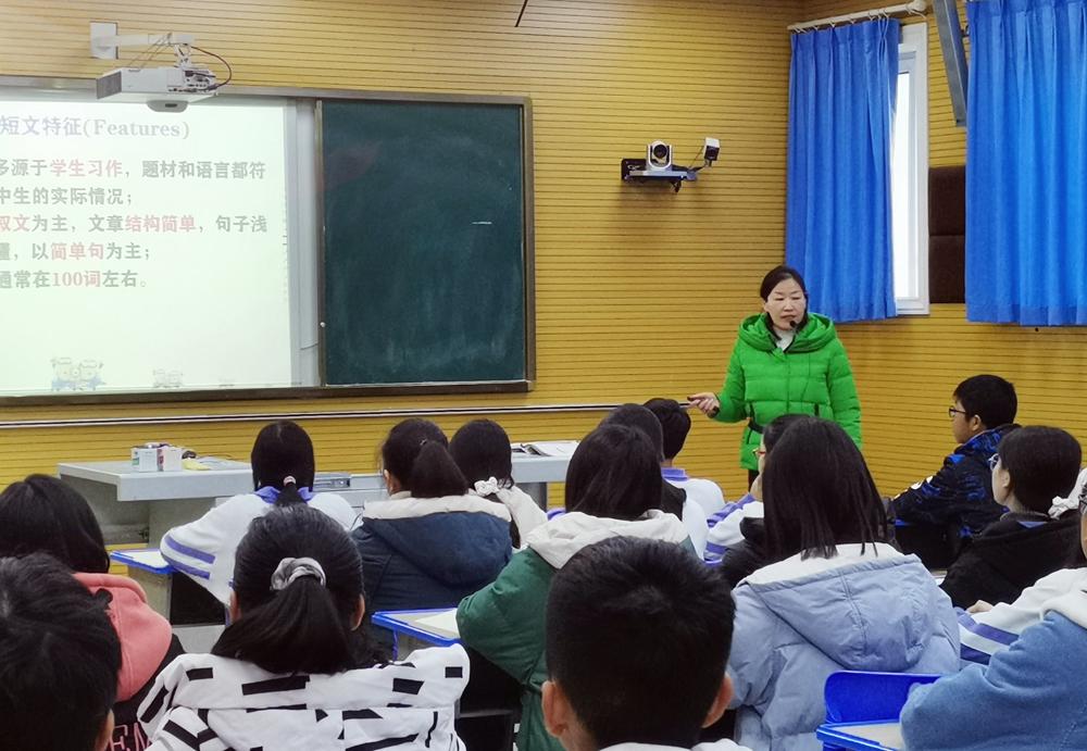 展示课堂风采 厚植核心素养——大竹中学举办骨干教师示范课展示活动