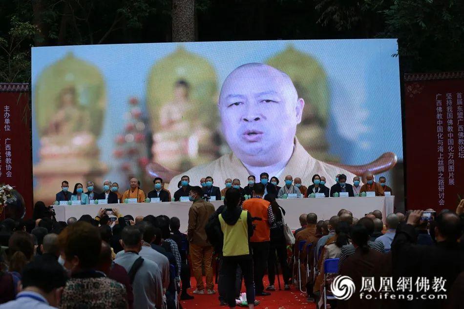 现场播放中国佛教协会副会长印顺法师发来的视频祝福(图片来源:凤凰网佛教)
