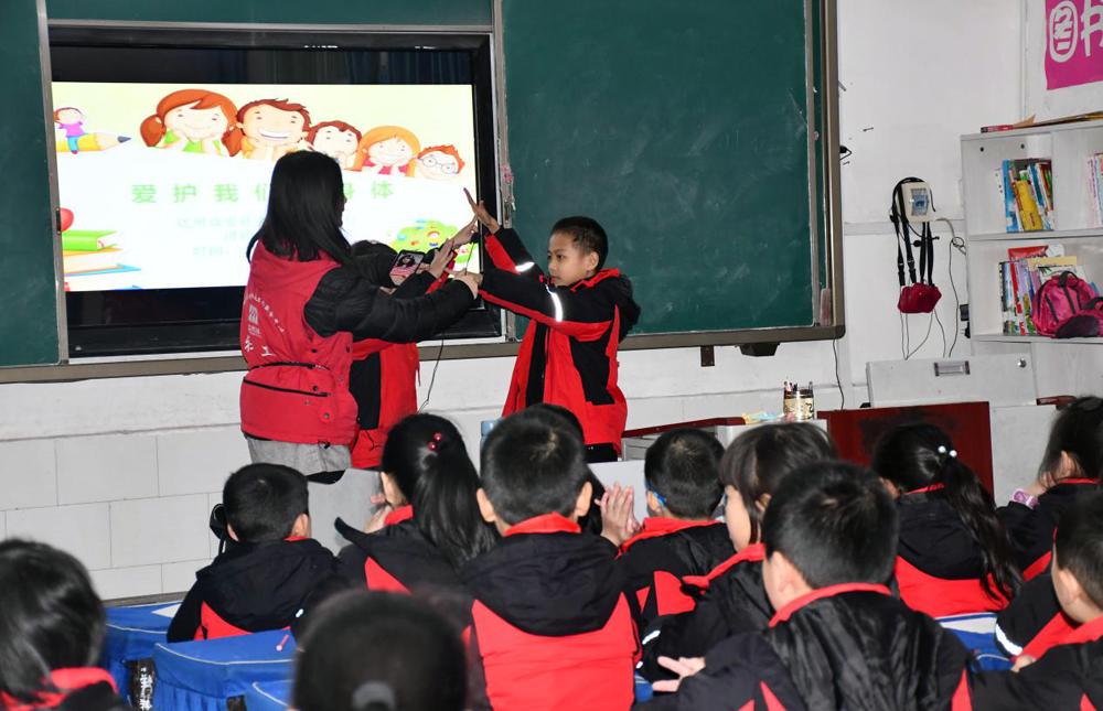 """""""关爱儿童 守护花开""""渠县清溪一小开展儿童防性侵教育活动"""