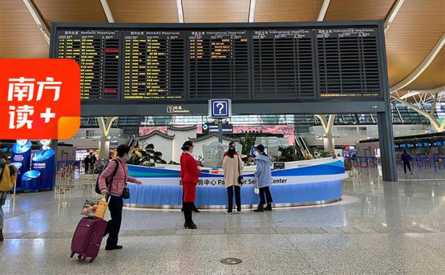 """【彩乐园邀请码是w3唯一12345】_两周关联7病例,浦东机场""""危""""了?"""
